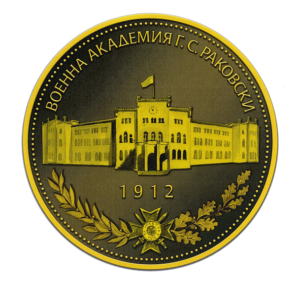 Военна академия 'Г. С. Раковски' – Rakovski National Defence College